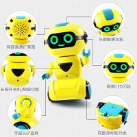 智能机器人迪迪触摸语音互动对话录音儿童早教益智玩具