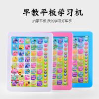 力辉 仿真触屏平板电脑玩具 儿童启蒙早教学习机点读机玩具