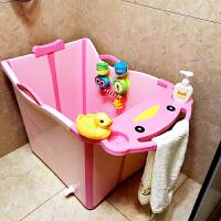 大儿童洗澡桶小孩洗澡盆可坐 可折叠婴儿浴盆宝宝泡澡沐浴桶