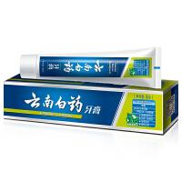 【限时抢购中】云南白药牙膏(薄荷清爽)65g 口气清新 牙龈护理 洁白 防蛀 抗敏感