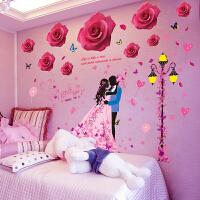 创意婚房装饰结婚贴纸卧室卧室贴画墙贴壁纸墙纸自粘卧室温馨