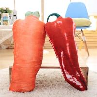 可爱仿真胡萝卜抱枕公仔辣椒创意毛绒玩具靠垫玩偶