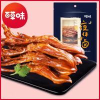 满300减215【百草味-五香鸭舌头28g】鸭肉类卤味零食网红小吃温州特产