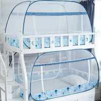 子母床蚊帐蒙古包方顶免安装高低上下铺双层学生宿舍1.2m1.5米床