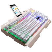蛇蝎龙 追光豹G700 电竞金属游戏发光键盘 usb有线 台式机笔记本电脑办公网吧通用