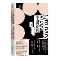 【正版新书直发】平常的恶[美]朱迪丝・N.施克莱 钱一栋上海人民出版社9787208152960