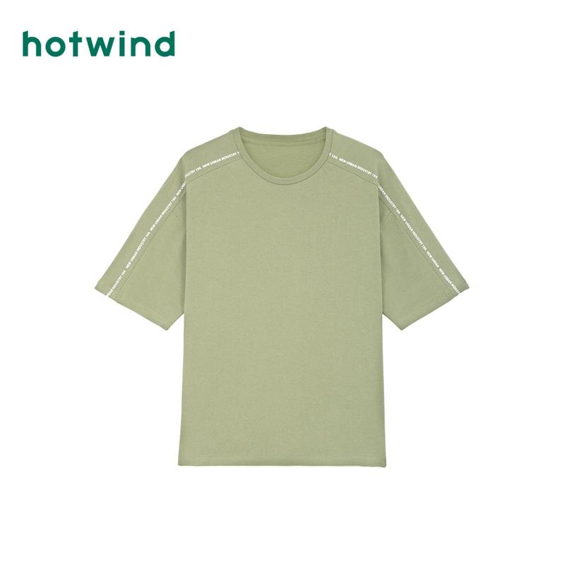 热风潮流时尚男士印花圆领T恤青年短袖F01M9301 全场满2件包邮