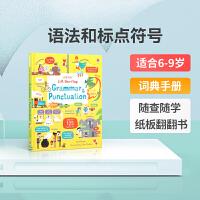 语法和标点符号 LTF GRAMMAR AND PUNCTUATION英文原版翻翻书 6-9岁儿童低幼启蒙宝宝撕不烂纸板