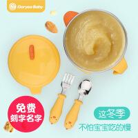 吸盘碗宝宝注水碗辅食保温碗儿童餐具婴儿不锈钢碗