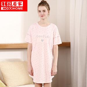 红豆居家睡衣睡裙女新款纯棉短袖字母波点休闲家居服