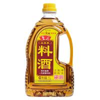 鲁花 厨房 调料 调味品 料酒 1LX1