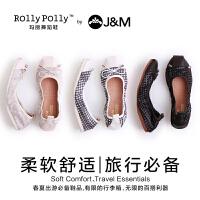 jm快乐玛丽 夏季休闲套脚女鞋学生鞋 低帮套脚帆布鞋舞蹈鞋61568W