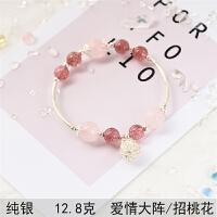 爱情大阵|招桃花蔷薇之恋粉晶草莓晶纯银手链