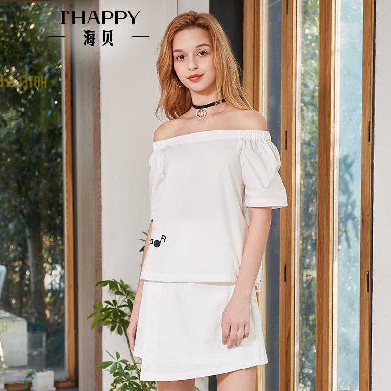 海贝2018夏季新款女装上衣 甜美一字领短袖纯色全棉衬衫