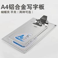 A4 A5铝合金文件板夹记事写字板夹垫板办公文件夹夹本板定制LOGO