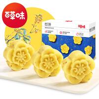 【百草味-桂花糕168g】绿豆糕休闲零食传统糕点特产网红小吃