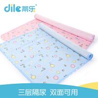 蒂乐隔尿垫纯棉婴儿防水透气可洗儿童宝宝尿垫婴儿床垫多尺寸可选