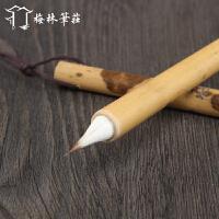 小楷狼毫缠纸笔鸡距笔湘妃竹书法练习用笔仿唐笔存思