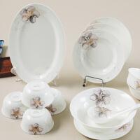 【当当自营】SKYTOP斯凯绨 碗盘碟陶瓷骨瓷餐具套装 30头金百合