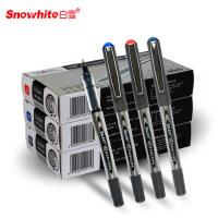 12支装白雪直液式走珠笔中性笔水笔0.5mm碳素签字商务书写会议笔