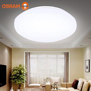 欧司朗(OSRAM)LED吸顶灯 晶享10W圆形客厅灯厨卫灯