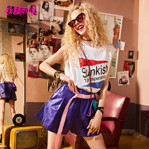 妖精的口袋阔腿裤新款腰带设计宽松chic显瘦休闲短裤女