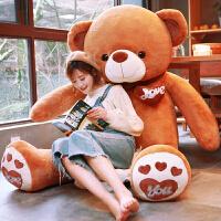 可爱泰迪熊猫公仔抱抱熊女孩布娃娃毛绒玩具送女友睡觉抱生日礼物