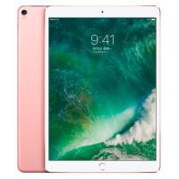 【支持礼品卡】Apple 苹果 iPad Pro 平板电脑 10.5 英寸 64G WLAN版 A10X芯片 Reti