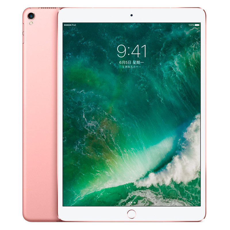 【支持礼品卡】Apple 苹果 iPad Pro 平板电脑 10.5 英寸 64G WLAN版 A10X芯片 Retina屏 Multi-Touch技术国行正品 顺丰包邮