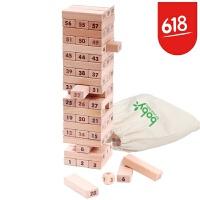 数字木制亲子层层叠叠高叠叠乐抽积木儿童玩具桌游 数字款
