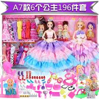 眨眼音乐换装洋娃娃套装大礼盒女孩公主儿童玩具婚纱别墅城堡 灯光音乐9D眨眼12关节送238赠品