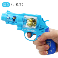 20190629071806728宝宝耐摔声光玩具枪男孩音乐枪1-2-3-4岁小孩警察小儿童玩具 神枪手(蓝色) 送2
