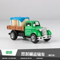 儿童迷你合金车模小汽车模型男孩玩具车玩具小车盒装小孩滑行工程M