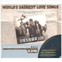 原装正版 经典唱片 黑胶CD (黑胶2CD)全球至伤情歌30首