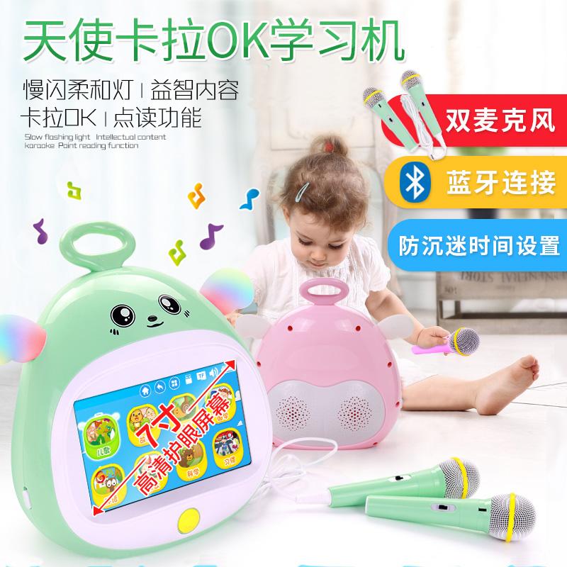 儿童早教故事机早教机 卡拉ok学习机可充电7寸触摸屏益智玩具益智玩具限时钜惠