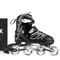 可调成人溜冰鞋旱冰鞋男女滑冰鞋儿童专业轮滑鞋成年单排