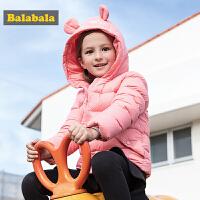 巴拉巴拉女童羽绒服儿童秋冬2017新款小童宝宝保暖童装连帽外套女