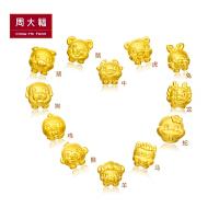 周大福 十二生肖转运珠黄金吊坠R18102-R18113【多款可选】>>定价