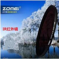 Zomei卓美红外滤镜40.5mm 52mm 58mm 62mm 67mm 72mm 77mm红外镜红外机型适用黑白红
