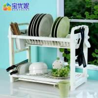 【领券立减50】宝优妮 碗架沥水架置物架厨房碗筷餐具收纳盒塑料盘子架双层碗碟架