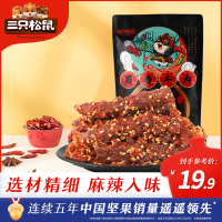 【三只松鼠_蜀香牛肉100gx2袋】肉脯手撕牛肉麻辣味