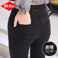 Lee Cooper秋冬牛仔裤女高腰修身小脚显瘦加绒弹力铅笔裤女裤