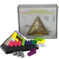 小乖蛋 儿童立体智能金字塔 智慧逻辑思维闯关桌面智力游戏