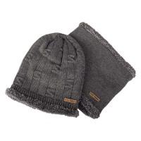 冬季男士帽子毛线帽保暖针织帽冬天防寒帽户外围脖 (57-60cm)