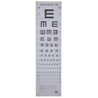 正版现货 标准对数视力表 辽宁科学技术出版社