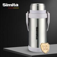 施密特(simita) 不锈钢户外旅游真空保温壶家用大容量保暖开水水壶热水瓶2L