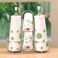 厨房用品陶瓷调味瓶四件套带不锈钢铁艺搁物架罐盐罐玻璃佐料盒调料盒油壶家用调味盒调料瓶套装组合装