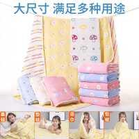 纯棉纱布婴儿盖毯新生儿毛毯宝宝儿童空调被春夏季小被子抱被毯子