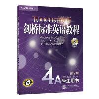 新东方 剑桥标准英语教程4A:学生用书(附光盘1张)