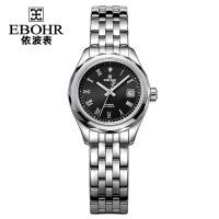 依波表(EBOHR)都市经典系列防水黑面精钢带休闲自动机械女表女士手表30060128